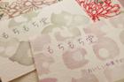 江戸小染:花や雲型などの凹凸が入った紙です。