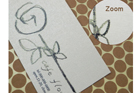 きらびきHG:格子状のエンボスが入った片面パール紙です。和風と好相性です。